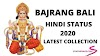 Top 50+ Bajrang Bali Status in 2020 Latest Collection - StatusRace