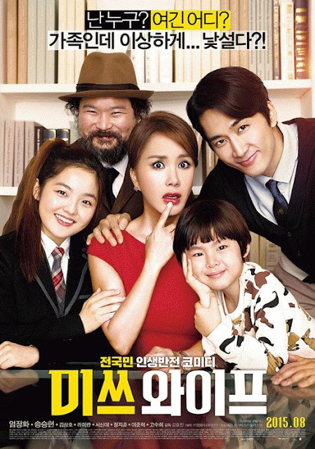 Sinopsis Wonderful Nightmare (2015) - Film Korea