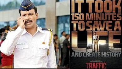 Traffic Full Movie
