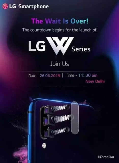 LG W Series Launch Date India