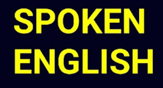 Spoken English - I am