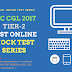 Best SSC CGL 2017 Tier 2 Online Mock Test Series