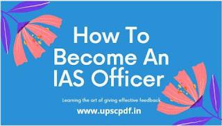 UPSC परीक्षा की तैयारी के विभिन्न पहलुओं से संबंधित अक्सर पूछे जाने वाले प्रश्न
