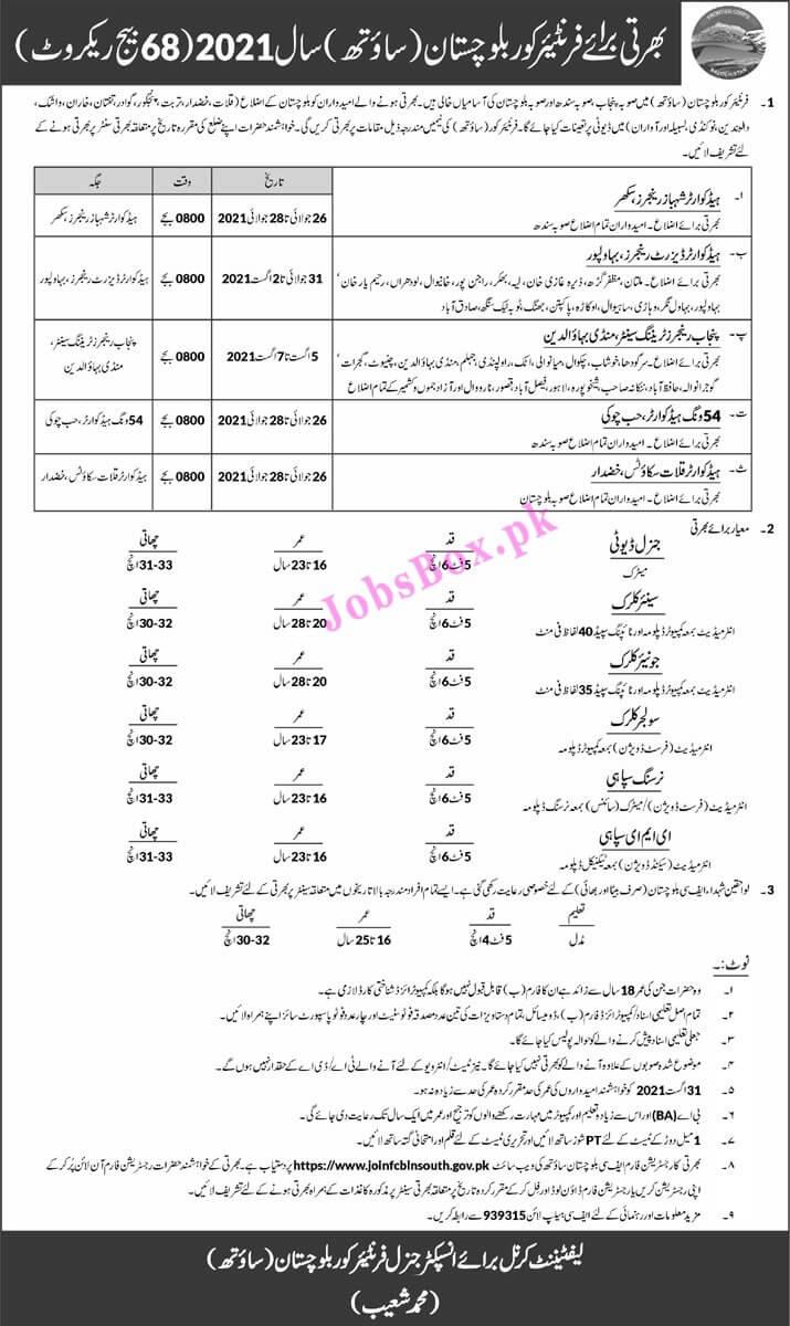 Frontier Corps FC Balochistan Jobs 2021 in Pakistan - FC Balochistan Jobs 2021 - www.joinfcblnsouth.gov.pk Jobs 2021