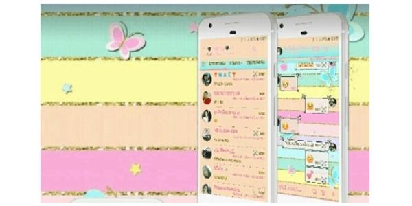 Tema Whatsapp Terbaru + Cara Menggantinya