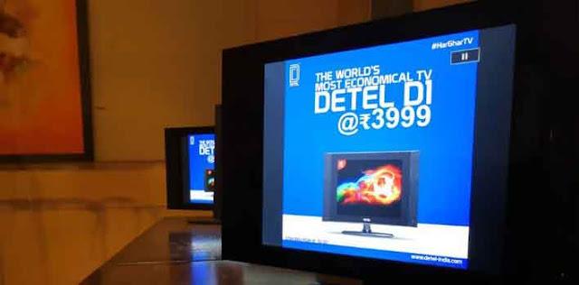 ख़रीदे दुनिया का सबसे सस्ता LCD TV केवल 3,999/- रुपये