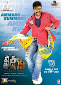 Khaidi No 150 Movie First Look Posters-thumbnail-14