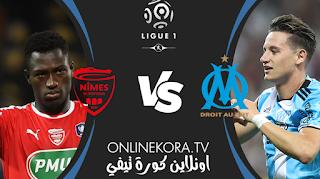 مشاهدة مباراة نيم أولمبيك مارسيليابث مباشر اليوم 04-12-2020 في الدوري الفرنسي