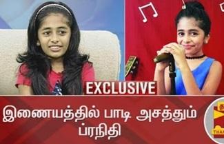 Exclusive Interview with Singer Praniti | INAIYA THALAIMURAI | Thanthi Tv
