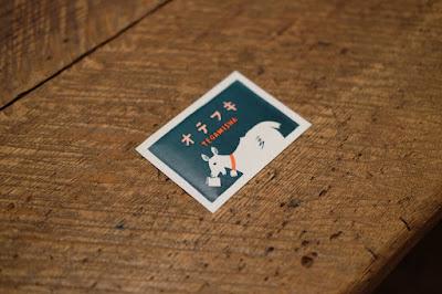 東京・手紙舎つつじヶ丘本店 手紙舎オリジナルのお手拭き