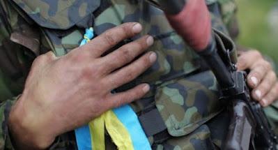 Украина отметила День добровольца