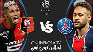 مشاهدة مباراة باريس سان جيرمان ورين بث مباشر اليوم 09-05-2021 في الدوري الفرنسي