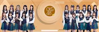 CKG48 to hold tour concert in Chengdu