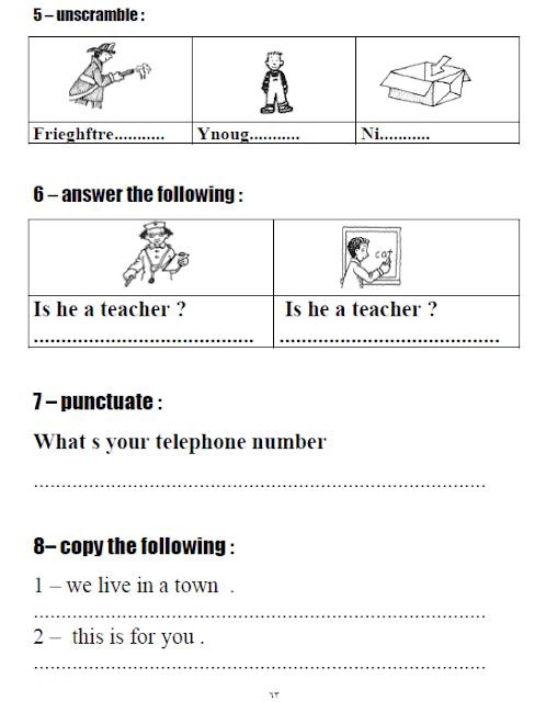 مراجعة انجليزي للصف الثاني الابتدائي الترم الثاني
