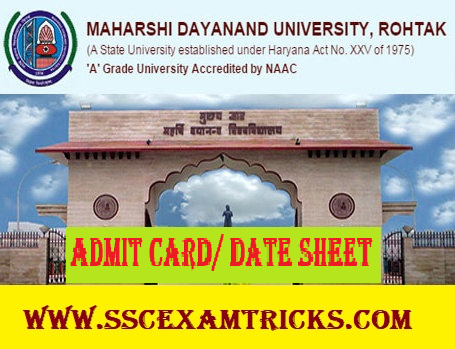 MDU DDE/ Regular UG PG Exam Admit Card