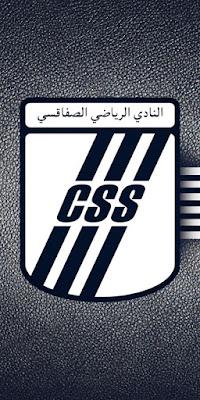 أفضل صور وخلفيات النادي الرياضي الصفاقسي Club Sportif Sfaxien للجوال/للموبايل أندرويد والايفون