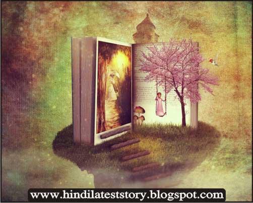 Top 25 Hindi Story For Reading-हिंदी में कहानियाँ पढ़ने के लिए