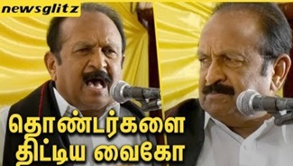 Vaiko speech against his volunteers | Neutrino Project