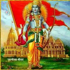 Facts of Ram Mandir accepted by Supreme Court