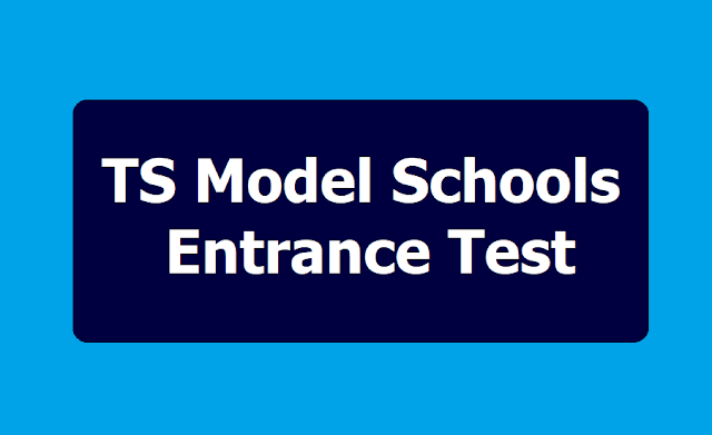 TS Model Schools 6th Class Entrance Test