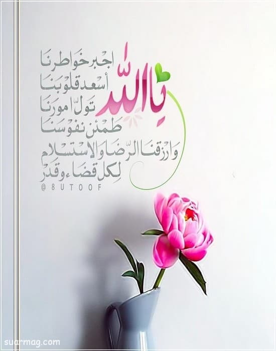 عبارات دينيه للواتس بالصور 7 | WhatsApp Religious phrases photos 7