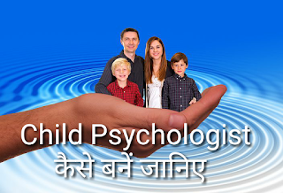 Child psychologist in india