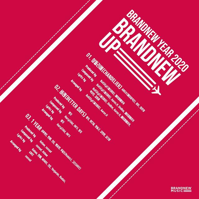 BRANDNEW YEAR 2020 브랜뉴이어2020 presentan BRANDNEW UP