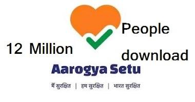 एक और नया रिकॉर्ड बनाया Aarogya setu App ने