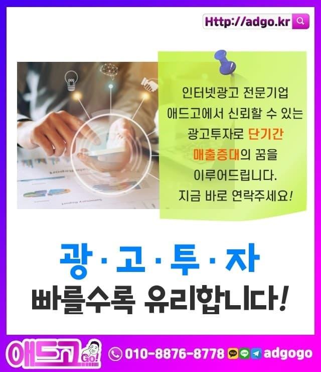 서울페이스북마케팅