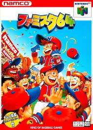 Roms de Nintendo 64 Famista 64 (Japan) JAPAN descarga directa