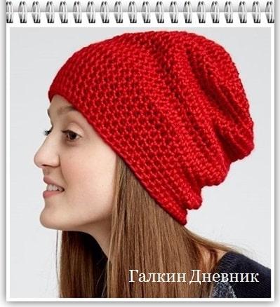 shapka-kryuchkom-dlya-jenschin-s-opisaniem | pletenje | kötés | πλέξιμο | ქსოვა | strikning | cniotála
