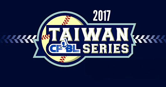 2017 Taiwan Series and Play-Off Series Dates and Info