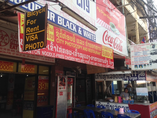 City Photocopy and Restaurant in Vientiane, Laos