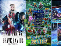 Final Fantasy Brave Exvius (Japan Ver) Apk Mod 2.9.5 Weak Enemies & Instant Win