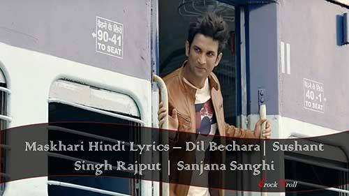 Maskhari-Hindi-Lyrics-Dil-Bechara