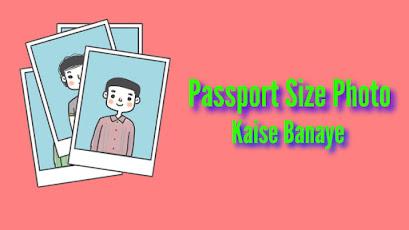 Passport Size Photo Kaise Banaye