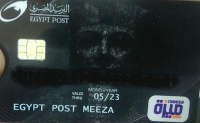 (كرت ميزة) البريد المصري الكرت متوفر مجانا تقدر تسجله بصوره بطاقه وتستلمه وانت واقف
