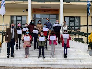 Ολοκληρώθηκε ο 8ος Πανελλήνιος Διαγωνισμός Ορθογραφίας «Γυρίζω την Ελλάδα με ένα γράμμα»