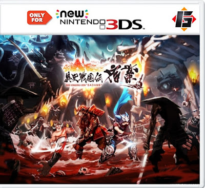 Ishi Sengokuden Sadame CIA 3DS USA