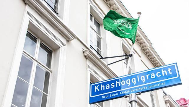"""هولندا.. تغيير اسم شارع السفارة السعودية بهولندا إلى """"خاشقجي"""""""