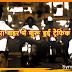 अब जाम की समस्या से मिलेगी निजात, मधेपुरा शहर में शुरू हुई ट्रैफिक व्यवस्था