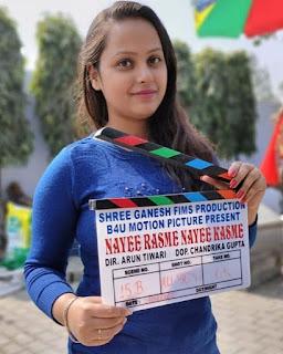 Priti Maurya bhojpuri film