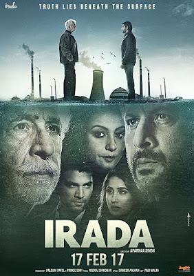 Irada (2017) Sinhala Sub
