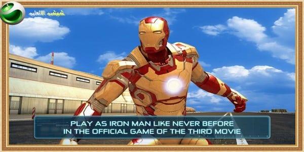 تحميل لعبة الرجل الحديدي برابط مباشر