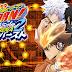 Katekyoo Hitman Reborn Battle Arena 2 [Japan] PSP ISO & PPSSPP Setting