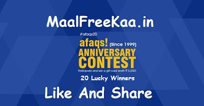 afaqs anniversary contest