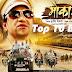 Bhojpuri Movie Mokama 0 Km Cast & Crew Details, Release Date, Songs, Videos, Photos, Actors, Actress Info
