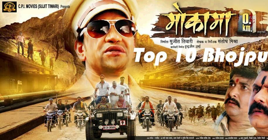 Bhojpuri Full Movie 2016 Download Video HD Mp4 3GP - Hdvid.co