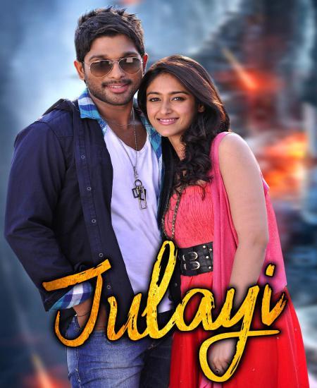 Julayi (Dangerous Khiladi) 2012 Hindi Dual Audio 720p BluRay Watch Online Full Movie Download