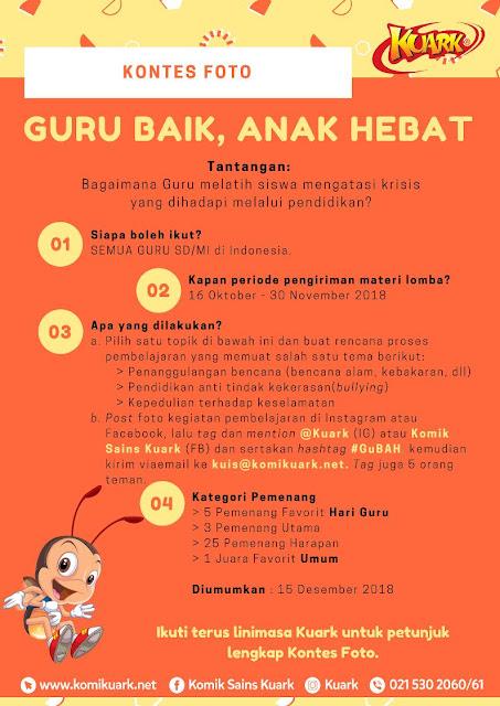 Kontes Foto Guru 2018 Guru Baik Anak Hebat Kuark